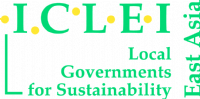 ICLEI-Local Governments for Sustainability logo