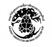 Sakaerat Conservation and Snake Education Team  (SCSET) logo